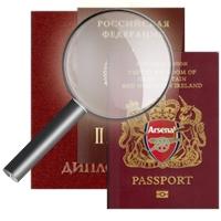 перевод паспорта и диплома на английский язык